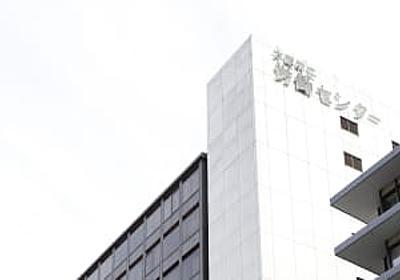 大阪の不自由展会場に液体入り袋 サリンと記載も | 共同通信