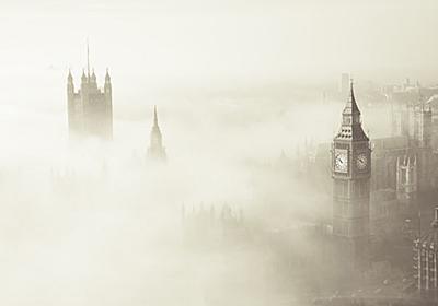 60年前のイギリスの霧の原因、現代の研究でようやく明らかに   ギズモード・ジャパン