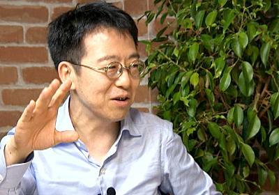 VIDEO NEWS » MMTは日本経済の救世主となり得るのか