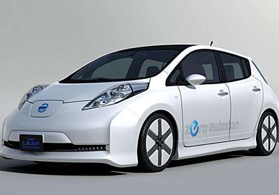 日産「リーフ」の中古車がバリューアップの予感!再生バッテリーの販売始まる | &GP