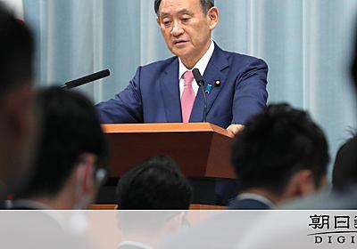 菅長官 招待者名簿データ削除は「5月7~9日の間」:朝日新聞デジタル