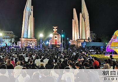 ミルクティー同盟、権力との甘くない戦い 陰謀論も一蹴:朝日新聞デジタル