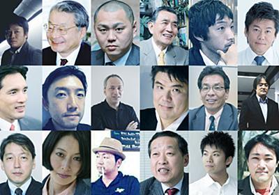 投票するよりも重要なこと(赤木智弘)|ポリタス 「東京都知事選2014」を考える