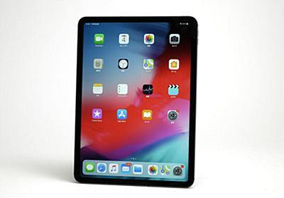 新「iPad Pro」先行レビュー 前モデルから乗り換えたくなるほどのモデルチェンジ (1/3) - ITmedia Mobile