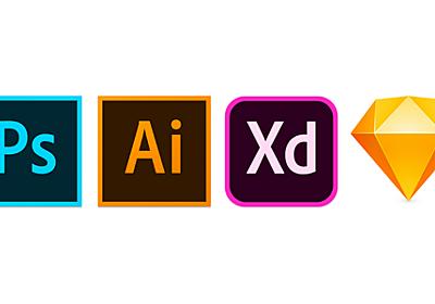Photoshop、Illustrator、XD、Sketch…結局どれを使ってWebデザインすればいいの? | Stocker.jp / diary