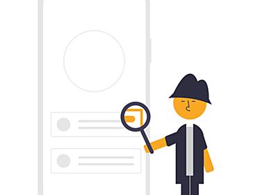 画像検索のwebアプリを雑に作ってみる - Re:ゼロから始めるML生活