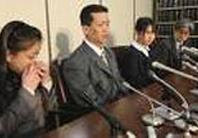 痛いニュース(ノ∀`) : フィリピン人一家の弁護士「ネット上のバッシング、一部の人たちに外国人排除の発想があるのではないですか」 - ライブドアブログ