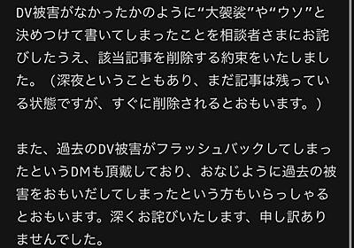 """幡野 広志 on Twitter: """"お詫び。 https://t.co/vGb2Wkm5R2"""""""