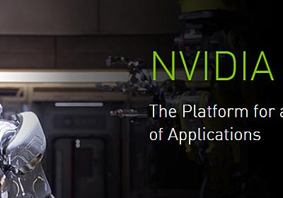 AdobeやAutodeskなど7社のアプリが新たにNVIDIA RTXレイトレに対応 - PC Watch