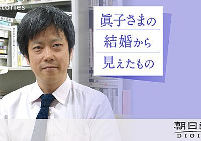 眞子さまと小室さん親子、過熱する報道 公益性があると胸を張れるか:朝日新聞デジタル
