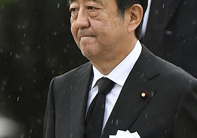 安倍首相の補佐官、韓国与野党議員の前で「かつて韓国は売春観光国」 : 政治•社会 : hankyoreh japan
