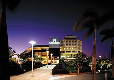 新婚旅行向け オーストラリア ケアンズの人気ホテル・航空券付き格安パックプラン5選!   ホテル+航空券 PANACEA