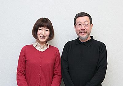 受講料無料! 誰でもWeb開発者になれる、注目の大学教育プログラム「enPiT」|WIRED.jp
