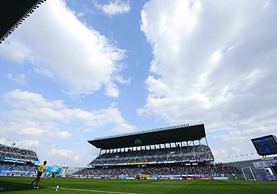佐賀空港経由でサガン鳥栖戦を観に行くのも意外に楽しいよ!アウェーサポにおすすめしたいグルメ&観光まとめ【ごはん、ときどきサッカー 特別編】 - ぐるなび みんなのごはん