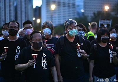 香港、天安門追悼集会参加の民主派9人に禁錮刑 写真3枚 国際ニュース:AFPBB News