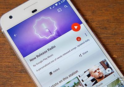 Google Play Musicは10月にサービス終了。移行スケジュールを正式発表 - Engadget 日本版
