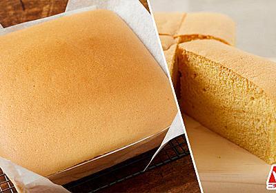 【台湾カステラ】プロが教える本場のレシピ。プル&シュワ食感が絶品!   ほほえみごはん-冷凍で食を豊かに- ニチレイフーズ