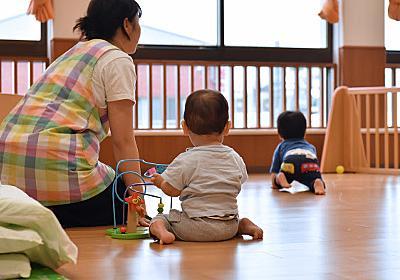 保育所の利用申請、育休延長目的の「落選狙い」横行  :日本経済新聞