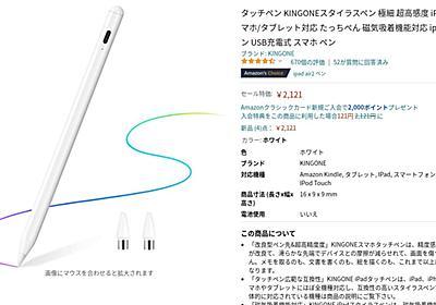 iPadの周辺機器?Air2 128GB セルラーモデル用をアマゾンに注文 | Carbon Freelance