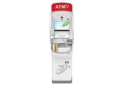 【やじうまPC Watch】セブン銀行、顔認証や身分証認識で口座開設まで対応する次世代ATM ~QRコード決済対応やBluetoothでスマホへレシート転送も - PC Watch