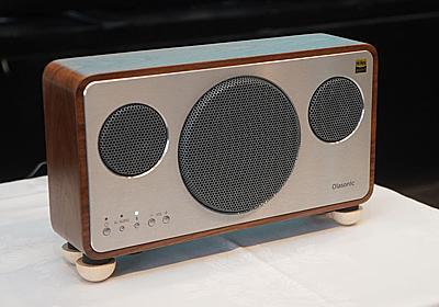 新生Olasonic、「世界最高音質を目指した」Bluetoothスピーカー - AV Watch