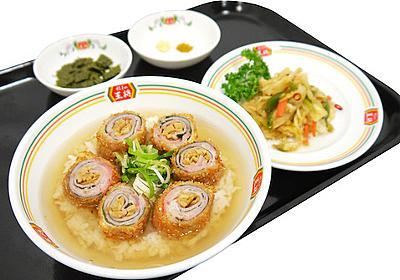 餃子の王将、女性スタッフが考案した「大人のミルフィーユハムカツ」を発売 : 飲食速報(゚д゚)ウマ-