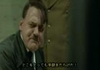 総統閣下が男子トイレ事情にお怒りです