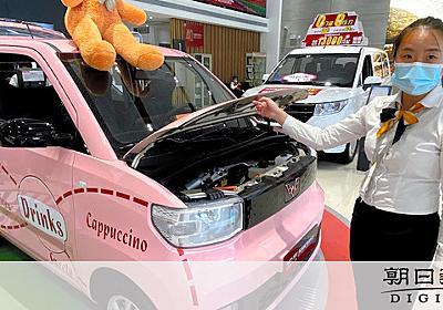 43万円のEV、中国でテスラ超え 五菱製「人民の足」:朝日新聞デジタル