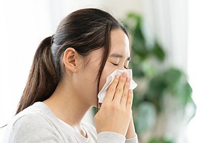 今年は例年の10倍の飛散量?要注意な秋の「隠れ花粉症」対策法は? - ライブドアニュース