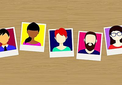 【大学生必見!】学生が多いバイト8選をご紹介! - なまけもの直伝 就活術・バイト集