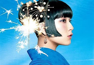 DAOKO×岡村靖幸が『血界戦線』EDテーマ「ブットビソング、聴いたらメロメロ」 | ORICON NEWS