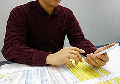 「連続増配の株を買う」だけで資産1億円超を達成!サラリーマン投資家・立川一さんが編み出したシンプル&ユニークな「増配銘柄投資法」を解説!|個人投資家の「株で勝つ!」投資手��