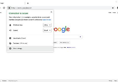 Google Chrome、HTTPS/HTTPの混在禁止 - 年末年始までに対応を   マイナビニュース