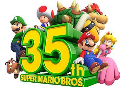 スーパーマリオ誕生35年「目標はミッキー」 ゲームの枠超え映画やUSJ展開|経済|地域のニュース|京都新聞