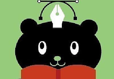 長女は本を読みすぎて日本語がおかしい shokola note