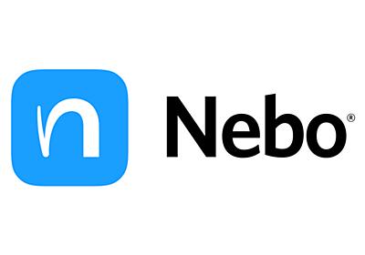 Nebo | MyScript