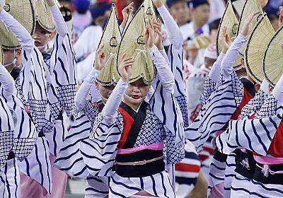 開催目前!阿波おどり・踊り手たちが怒りの「ボイコット宣言」(小川 匡則) | 現代ビジネス | 講談社(1/2)
