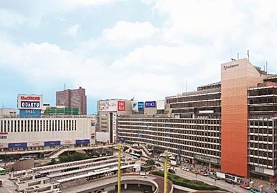 小田急百貨店 新宿店本館、2022年9月末で営業終了。約55年間の営業に終止符。解体へ - トラベル Watch
