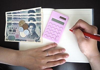 雑所得での申告にも使える!完全無料の「やよいの白色申告 オンライン」でなるべく簡単にブログ収益の帳簿を作成する方法 - 物欲に負けた日