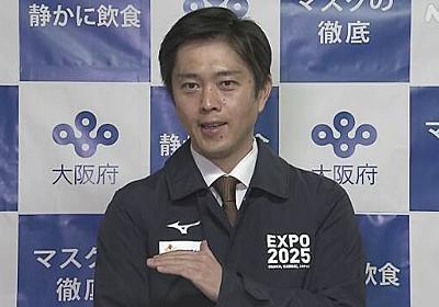 大阪府 コロナ 赤信号点灯なら15日まで外出自粛要請で最終調整   新型コロナウイルス   NHKニュース