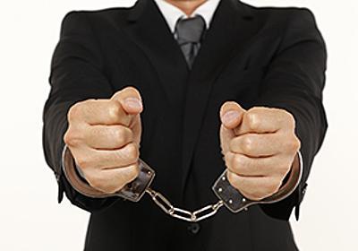 【バイク盗難】バイクの窃盗犯つかまえた。②(バイク泥棒の犯人を自力逮捕) | モバイルやIT機器を活用するSINのモバイル修行3rd 復活編
