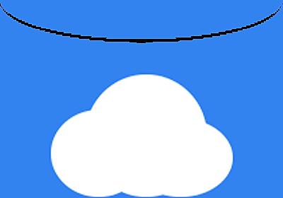 GTMにサーバーサイドで動作するサーバー用コンテナが登場