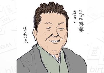 インチキメディアの時代到来:日経ビジネスオンライン