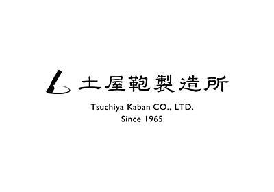 土屋鞄製造所 — 上質な革で仕立てる、日本製の鞄