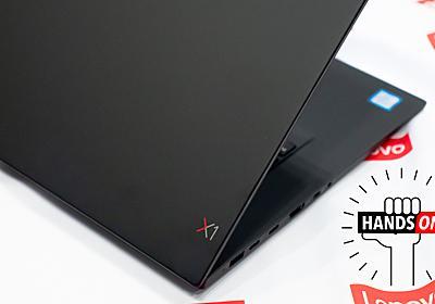 ThinkPad X1 Extreme ハンズオン:MacBook Proに新たな刺客。Core i9、GeForce GPU搭載したThinkPad | ギズモード・ジャパン