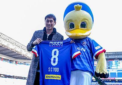 元韓国代表のユ・サンチョル氏がすい臓がんで死去 横浜F・マリノス、柏レイソルでプレー : ドメサカブログ