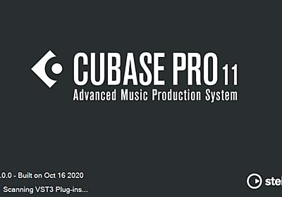 """Cubase Pro 11、Cubase Artist 11、Cubase Elements 11が誕生。Newプラグインの搭載、サンプラートラックの機能向上やグローバルトラックなどが追加に     藤本健の """"DTMステーション"""""""
