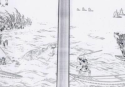 """【名古屋】江戸時代の熱田に現れたという『化物』の絵…なんだかすごく見覚えのある風貌だった「こいつが現れた事にちなんで""""化物新田""""という地名になった」 - Togetter"""