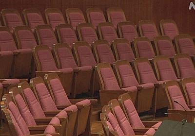 新型コロナで公演中止 俳優や声優は「生きる危機に」 | NHKニュース