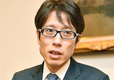 日本発のステーブルコインを発行 作家の竹田氏が代表 - 産経ニュース